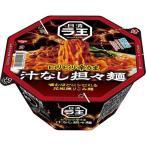 Yahoo!爽快ドラッグ日清ラ王 ビリビリ辛うま 汁なし担々麺 ( 1コ入 )/ 日清ラ王