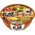 Yahoo!爽快ドラッグ日清 麺NIPPON 札幌濃厚味噌ラーメン ( 1コ入 )