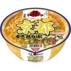 Yahoo!爽快ドラッグ日清 麺NIPPON 京都金色鶏白湯ラーメン ( 1コ入 )