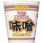 日清 カップヌードル 味噌 ミニ ( 42g*15食入 )/ カップヌードル