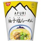 日清 THE NOODLE TOKYO AFURI 柚子塩らーめん mini ( 35g*15食入 )/ 日清食品