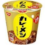 日清カレーメシ ビーフ ( 1コ入 )/ カレーメシ