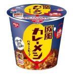 【数量限定】日清欧風カレーメシ バター&ビーフ ( 1コ入 )/ カレーメシ