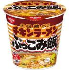 チキンラーメン ぶっこみ飯 ( 1コ入 )/ チキンラーメン
