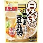 ミツカン こなべっち ごま豆乳鍋つゆ ( 36g*4袋入 )