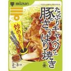 ミツカン 酢こやかキッチン たっぷりキャベツと豚のさっぱり焼きの素 ( 150g )/ 酢こやかキッチン
