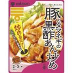 (訳あり)ミツカン 酢こやかキッチン 豚とタマネギの黒酢あん炒めの素 ( 150g )/ 酢こやかキッチン