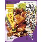 ミツカン 酢こやかキッチン 鶏とまいたけのバルサミコソテーの素 ( 125g )/ 酢こやかキッチン