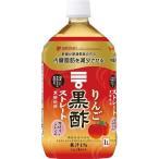 ミツカン りんご黒酢 ストレート ( 1L )