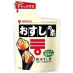 ケーキすし・パーティー ミツカン おすしの素 まろやか昆布風味 ( 75g )