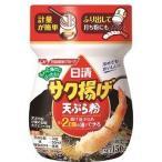 日清 サク揚げ 天ぷら粉 ( 150g )