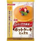 カラダに、おいしいこと。 1日分の食物繊維入り ホットケーキミックス ( 160g )/ 日清