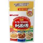 Yahoo!爽快ドラッグ(訳あり)日清 いろいろ作れるから揚げ粉 サラサラタイプ 詰め替え用 ( 100g )