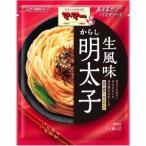 マ・マー あえるだけパスタソース からし明太子生風味 ( 1人前*2袋入 )/ マ・マー