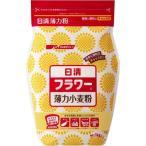 日清 フラワー 密封チャック付 ( 1kg ) ( 手作りお菓子に )