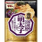 マ・マー あえるだけパスタソース 逸品 からし明太子 生風味 ( 50g )/ マ・マー