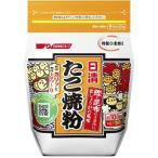 日清 たこ焼粉 チャック付 ( 500g )