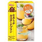 日清 お菓子百科 なめらかカスタードプリン ( 55g )/ お菓子百科 ( お菓子 おやつ )