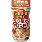 日清 小麦粉・卵いらず ラク揚げ パン粉 ( 80g )