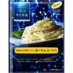 青の洞窟 黒胡椒と味わう濃厚チーズソース カーチョ・エ・ぺぺ ( 58g )/ 青の洞窟