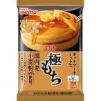 日清 ホットケーキミックス 極もち ( 540g )