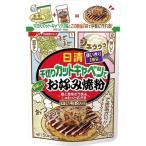 日清 千切りカットキャベツで美味しいお好み焼粉 ( 50g )/ 日清