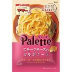 マ・マー PaLette スモークチーズのカルボナーラ ( 70g )/ マ・マー ( パスタソース )