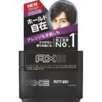 アックス ブラック カジュアル コントロール パティ ワックス ( 65g )/ アックス(AXE)