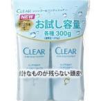 【在庫限り】クリア ピュアスカルプEXシャンプー+コンディショナー お試しポンプ ( 1セット )/ クリア(CLEAR)