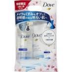 【数量限定】ダヴ ふきとり水クレンジング+つめかえ用サクラデザイン ( 1セット )/ ダヴ(Dove)