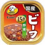 ビタワン グー 15歳以上 ビーフ・野菜 ( 90g )/ ビタワン