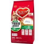 ビューティープロ キャット 猫下部尿路の健康維持 低脂肪 1歳から ( 560g )/ ビューティープロ ( 国産 無着色 )