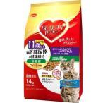ビューティープロ キャット 猫下部尿路の健康維持 低脂肪 11歳以上 ( 1.4kg )/ ビューティープロ ( 国産 無着色 )