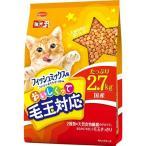 ミオ おいしくって毛玉対応 フィッシュミックス味 ( 2.7kg )/ ミオ(mio) ( ミオ おいしくって毛玉対応 フィッシュ )
