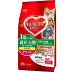 ビューティープロ キャット 低脂肪 1歳から チキン味 ( 100g*6袋入 )/ ビューティープロ