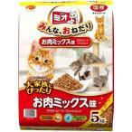 ミオ みんなおねだり お肉ミックス味 ( 5kg )/ ミオ(mio)