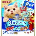 コンボ プレゼント キャット おやつ 男の子アソート企画品 ( 3g*21袋入 )/ コンボ(COMBO)