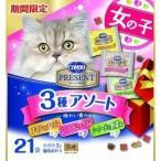 コンボ プレゼント キャット おやつ 女の子アソート企画品 ( 3g*21袋入 )/ コンボ(COMBO)
