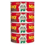 ミミー ツナ ( 150g*4缶 )/ ミミー