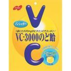 ノーベル製菓 VC-3000のど飴 ( 90g ) ( 乾燥対策 )