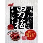 ノーベル製菓 男梅 ( 80g )/ 男梅 ( お菓子 )