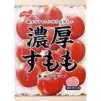 ノーベル 濃厚すももキャンデー ( 90g ) ( お菓子 )