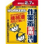 ワーカーズ 作業着専用洗い 液体洗剤 詰替 ( 2L )/ ワーカーズ(WORKERS)