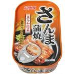 ニッスイ さんま蒲焼 イージーオープン ( 100g ) ( さんま蒲焼 缶詰 )