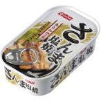 ニッスイ さんま塩焼き イージーオープン ( 75g ) ( 缶詰 )