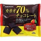 ニッコー カカオ70%チョコレート ( 110g )