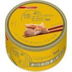懐石 ゼッピン 缶 かつお白身と紅さけ ( 80g )/ 懐石 ( キャットフード ウェット 缶詰 )