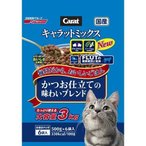 キャラットミックス かつお仕立ての味わいブレンド ( 3kg )/ キャラット(Carat) ( キャラット 3kg キャラットミックス )