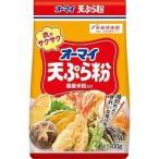 オーマイ 天ぷら粉 ( 700g )/ オーマイ