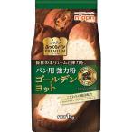 オーマイ ふっくらパンプレミアム パン用 強力粉 ゴールデンヨット ( 1kg )/ オーマイ